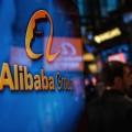 Alibaba хочет повторить успех Amazon воблачных сервисах