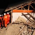При землетрясении вКитае пострадали 500человек