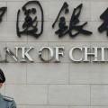 Bank of China заподозрили в отмывании денег