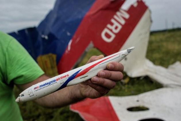 У голландских властей есть список российских военных по делу Boeing