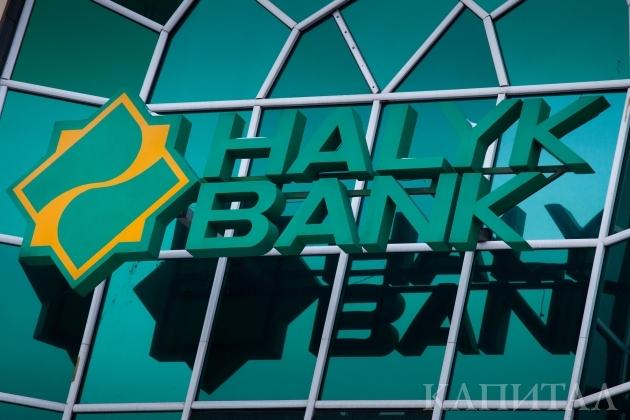 Народный банк прояснил информацию ослиянии сКазком