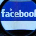 Facebook запустит сервис отложенного чтения