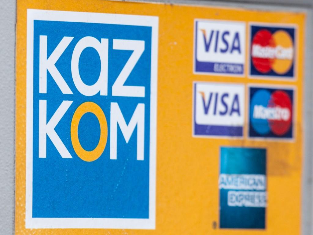 У Кенеса Ракишева будет контрольный пакет акций Казкома Новости  У Кенеса Ракишева будет контрольный пакет акций Казкома