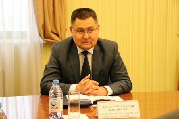 Экс-председателя Комитета общественного согласия оштрафовали