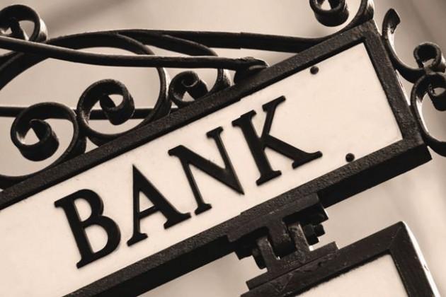 10 банков достаточно для экономики республики