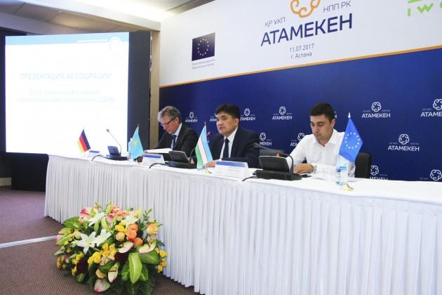 ЖКХ Казахстана нуждается впрофессионалах