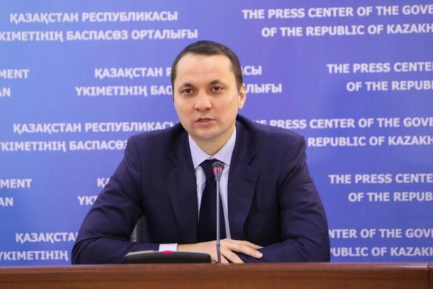 Рынок венчурного капитала намерены сформировать вКазахстане