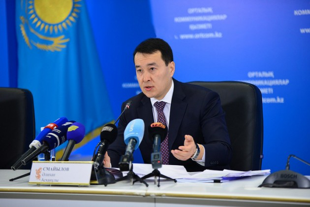 Алихан Смаилов возглавил совет директоров «Даму»