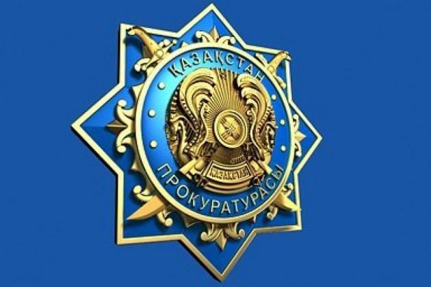 Сменился транспортный прокурор Атырауской области