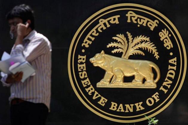 Индия расширит возможности для банков