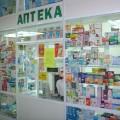 В Казахстане не будут дорожать лекарства