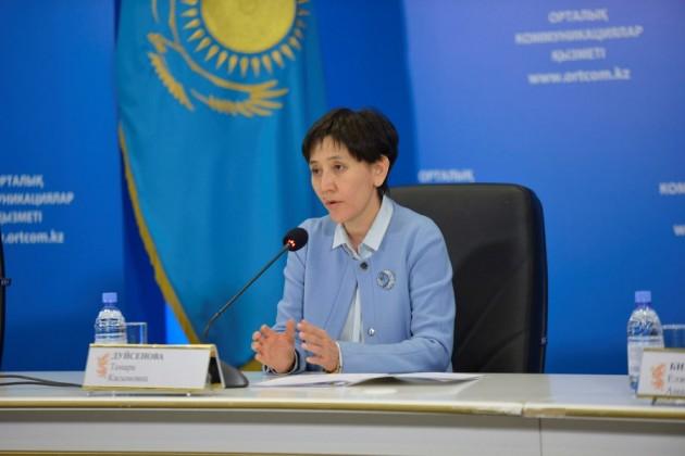 Тамара Дуйсенова презентовала новую программу борьбы сбезработицей