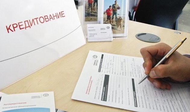 Кредиты чаще всего берут жители Алматы
