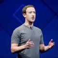 Марк Цукерберг отказался явиться вбританский парламент