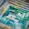 Итоги дневных торгов - 340,50 тенге за 1 доллар