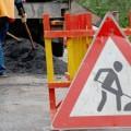 ВВКО проводится масштабная реконструкция дорог