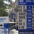 Курс доллара в Кыргызстане приблизился к годовому максимуму