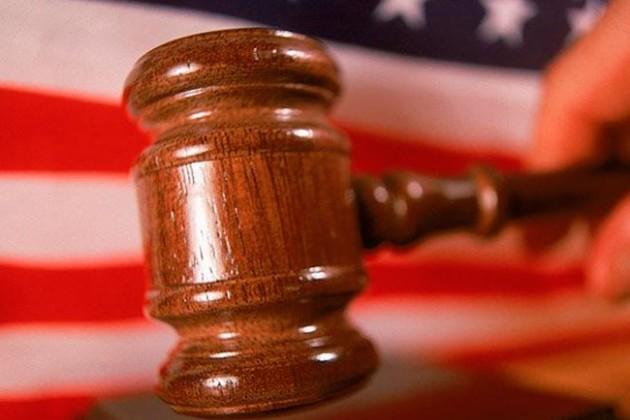 Суд по делу казахстанки, арестованной в США, назначен на 26 августа