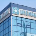 Марат Джаукенов назначен заместителем главы Цеснабанка