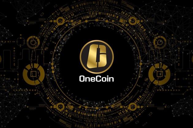 Задержан глава криптовалютной пирамиды OneCoin