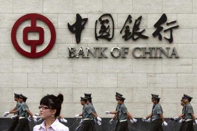 В Китае планируют ввести налог на операции с иностранной валютой
