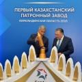 Имангали Тасмагамбетов дал старт строительству патронного завода