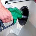 Дефицит бензина наблюдается на АЗС в ряде регионов