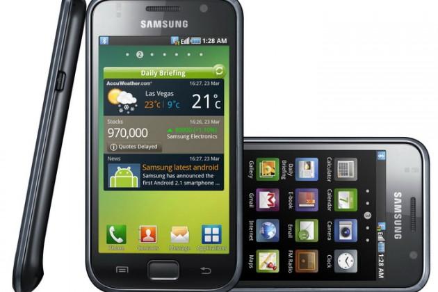 Galaxy S5 скорее всего выйдет в январе