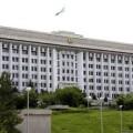 Жильцы требуют от акимата Алматы 9 млн тенге