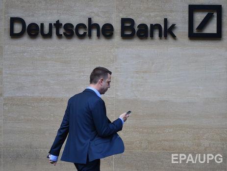 Deutsche Bank запретил сотрудникам использовать WhatsApp