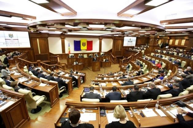 Павел Филип распустил парламент Молдовы
