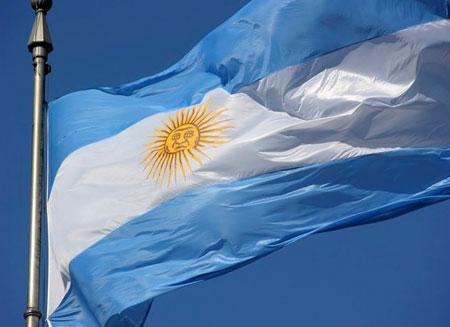 Рейтинг Аргентины снижен