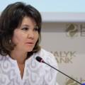 Объединение Казкома иHalyk: консалтинг обошелся в $10млн