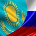 Россия и Казахстан обсудят инновационное сотрудничество