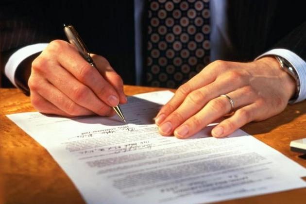 Бизнес-сообщества ЕС и ТС подпишут меморандум