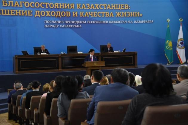 Разрабатывается мастер-план развития Алматы до2050года
