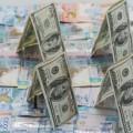 Доллар подешевел до318тенге