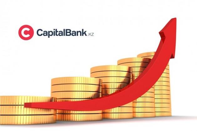 S&P подтвердил рейтингАО Capital Bank Kazakhstan