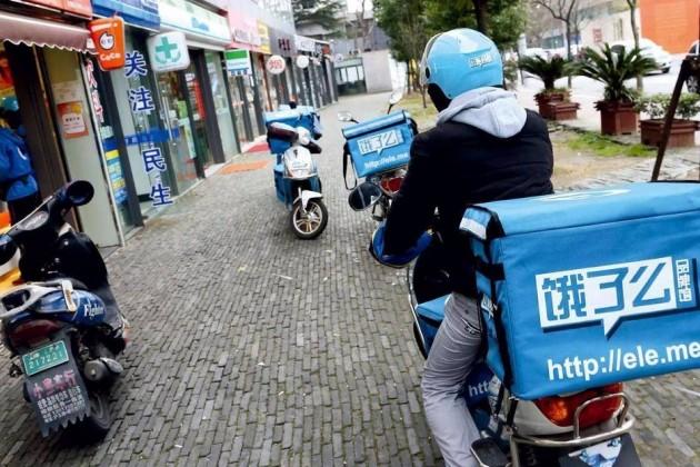 Alibaba намерена купить сервис доставки еды Ele.me