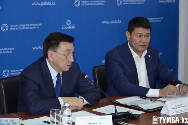 Алик Айдарбаев призвал бизнесменов не бояться
