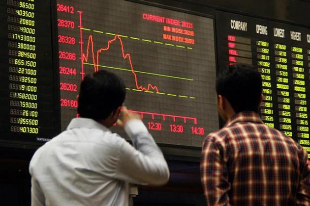 Китай откроет доступ иностранцам кторговле юаневыми акциями