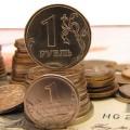 Банк РФ объяснил причины укрепления рубля в начале 2015 года