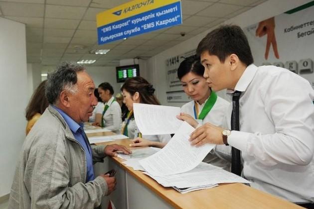 ЦОН Алатауского района Алматы переедет вновое здание