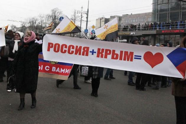 Крым объявил финансовую войну Украине