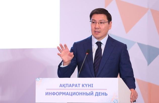 Аскар Жумагалиев стал министром цифрового развития, инноваций и аэрокосмической промышленности