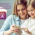 Дети всмартфонах. Как защитить?
