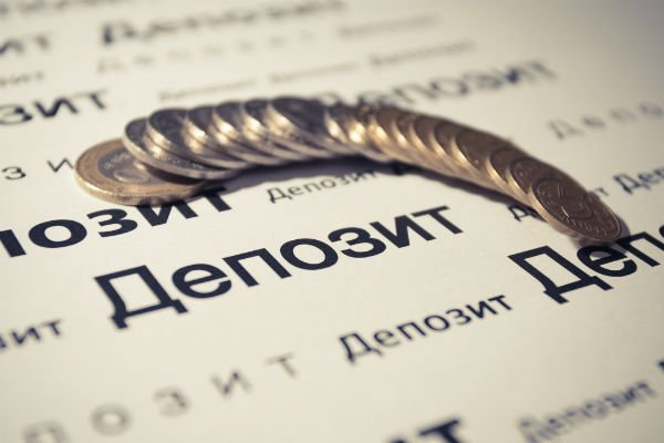 Казахстанцы забирают деньги измелких банков ипереносят вкрупные