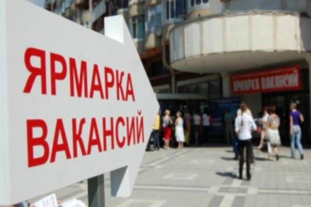 ВКазахстане создадут единую биржу труда