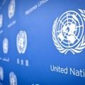 Израиль пригрозит прекратить финансирование ООН