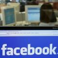 Акции Facebook подорожали на 18% после публикации квартального отчета
